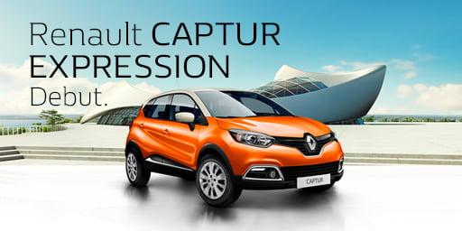 Renault CAPTUR EXPRESSION