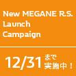 New Renault MEGANE R.S. Launch campaign