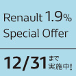 Renault 1.9% Special Offer