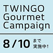 TWINGO Gourmet Campaign