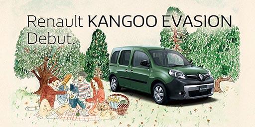 Renault KANGOO EVASION Debut.