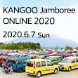 KANGOO Jamboree ONLINE 2020