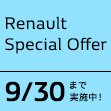 Renault Special Offer