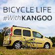 BICYCLE LIFE #WithKANGOO